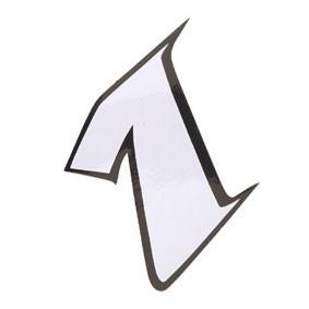 Klistermærke - Sticker Nummer 1 Hvid L 9CM